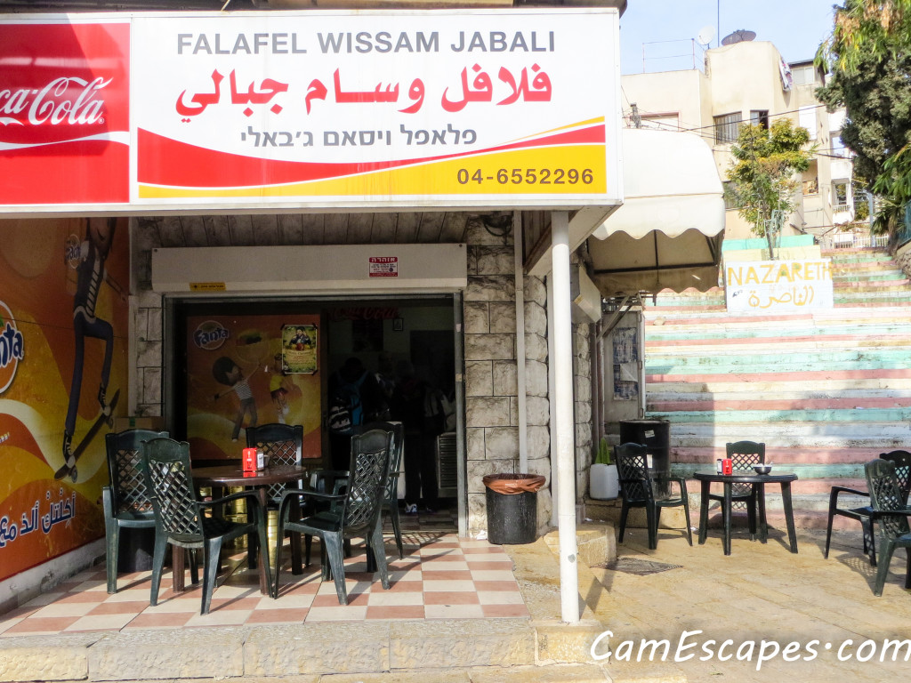 The Best in Nazareth: Falafel